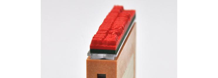 しるし堂のゴム印の印面